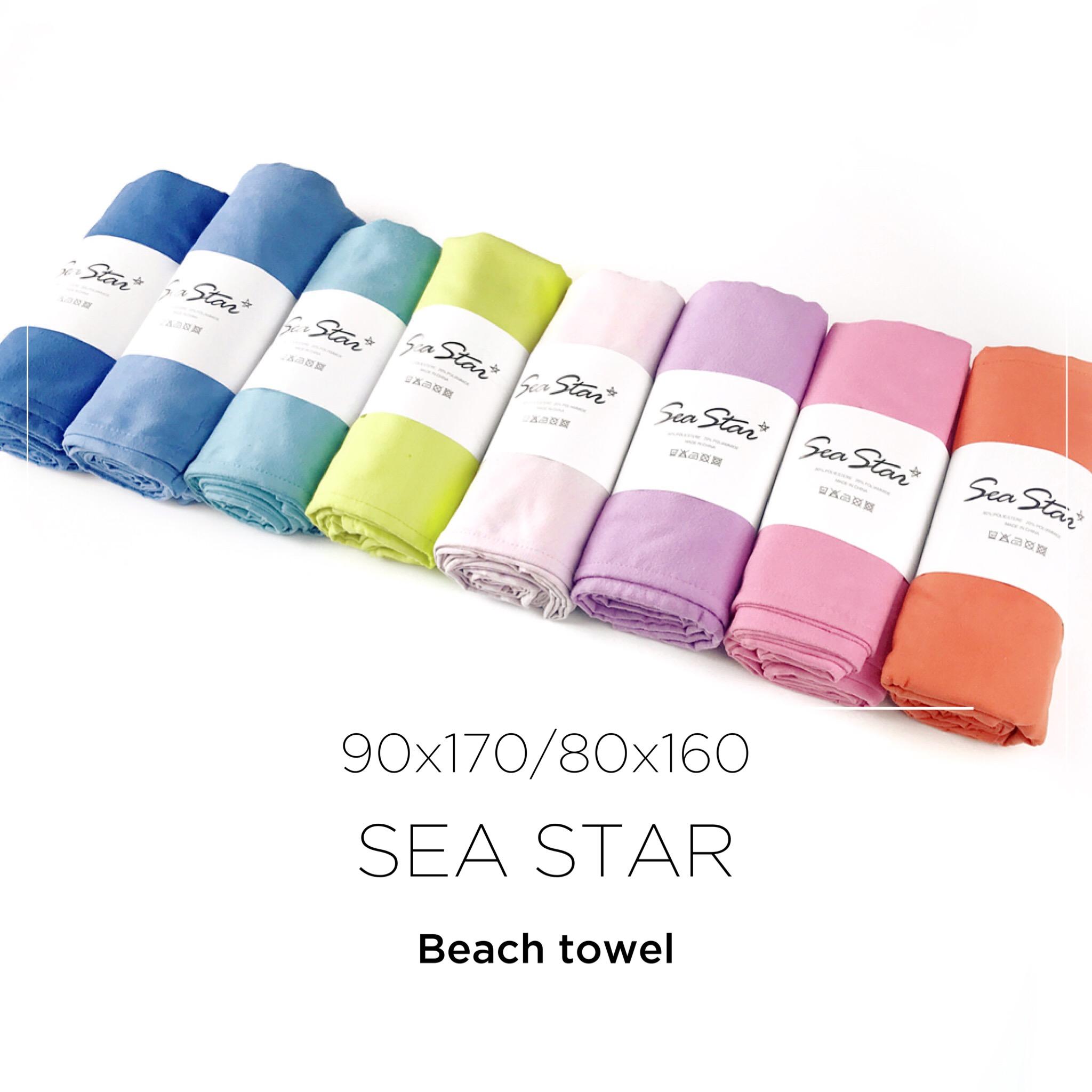 Италия хвост Переносное быстросохнущее полотенце для путешествий Плавание впитывающее быстросохнущее полотенце Увеличить пляжное полотенце Йога полотенце