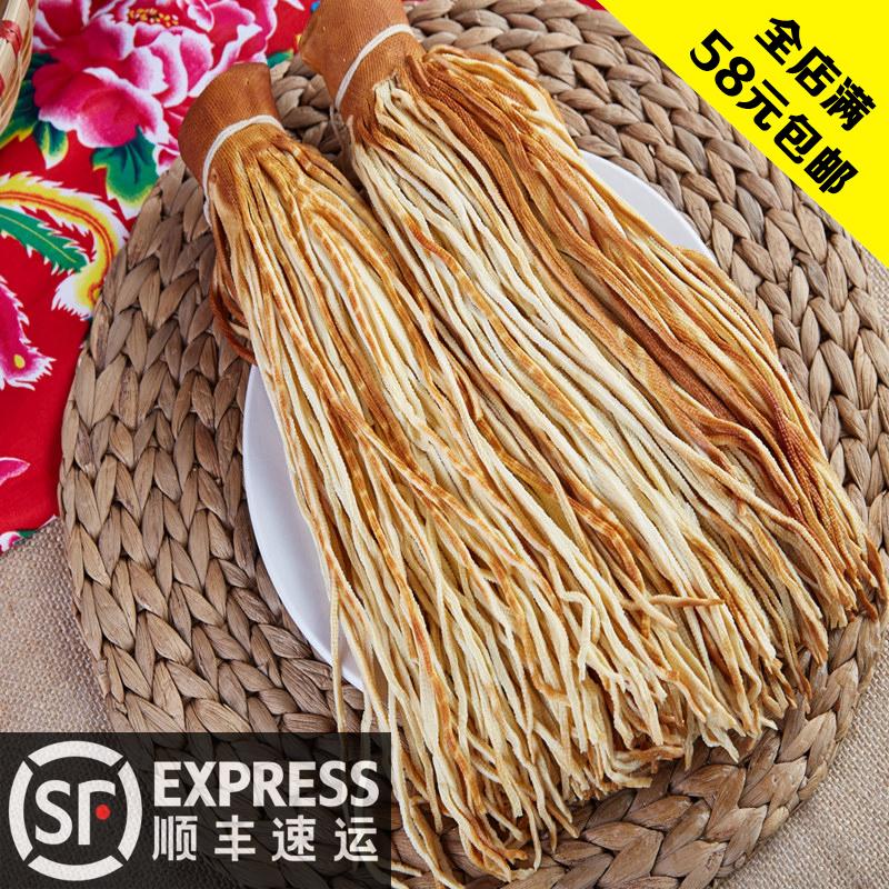 东北特产正宗熏制五香干豆腐丝纯手工豆制品豆腐皮豆皮千张皮干丝