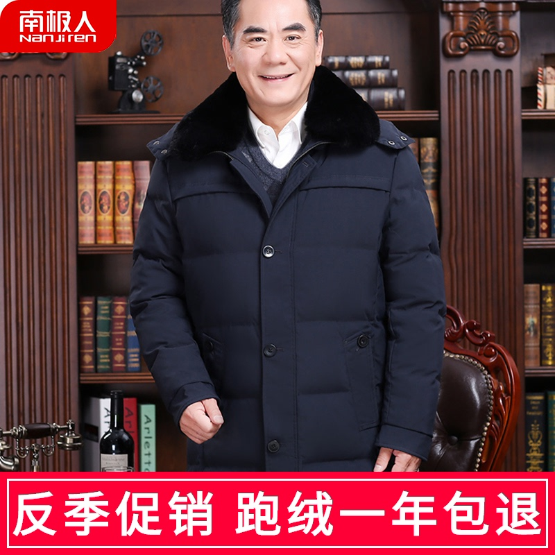 Middle aged and elderly mens down jacket in Antarctica fathers winter dress medium length thickened old mans grandfathers coat white duck down