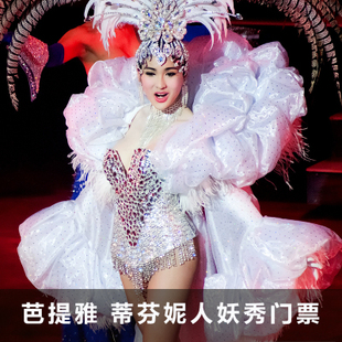 【位置可选】泰国芭提雅 蒂芬妮人妖秀 tiffanyshow赠饮表演门票