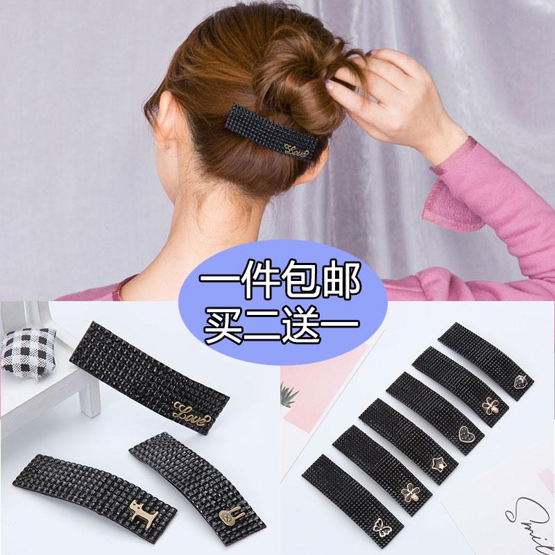 碎发神器女发夹 无痕刘海夹子头饰黑色碎发神器女发夹后脑勺无痕限时抢购