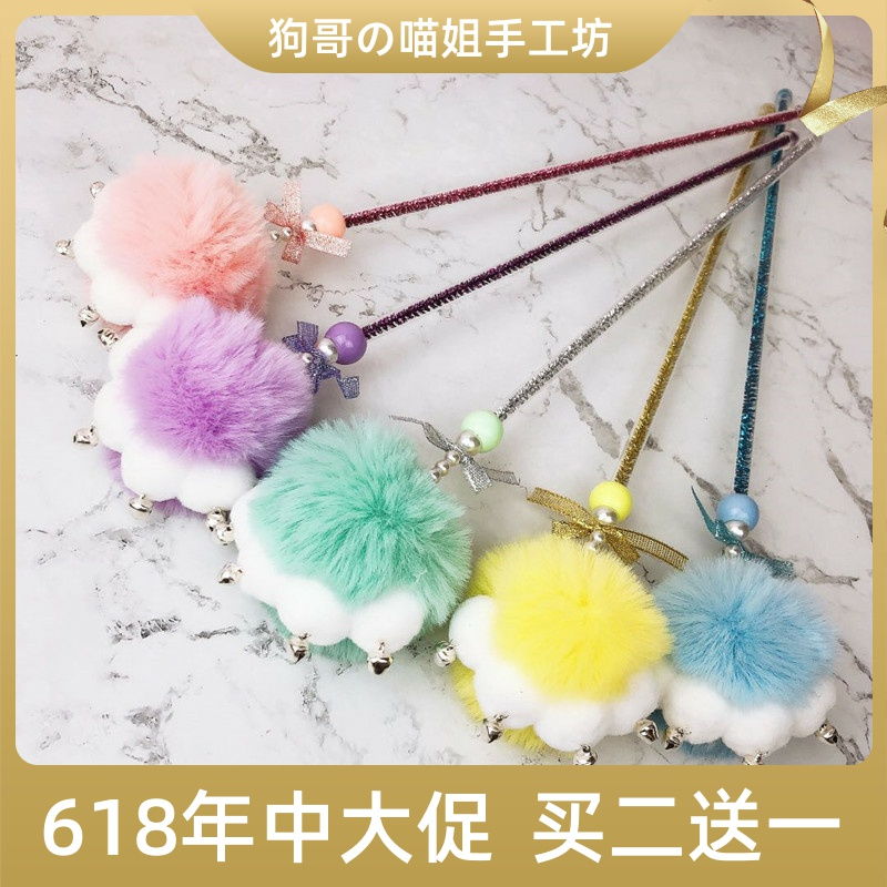 Dog brother, cat Sister, cat interactive toy, bite resistant cat stick, coconut ball, bell, fur ball, cat claw, cat stick, parcel post