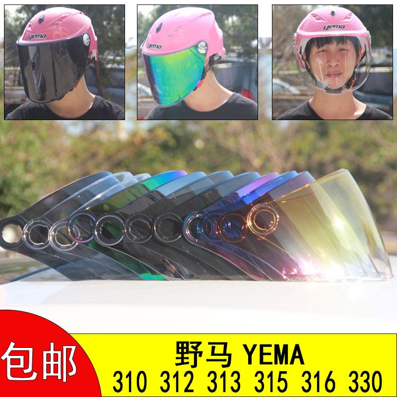 Забрала / очки мотоциклетные Артикул 559391748897