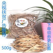 斤包邮2.5土豆粉农家手工自制庄浪火锅宽粉酸辣粉