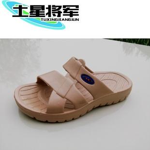 夏季男式厚底居家室内拖鞋软底凉拖EVA防滑耐磨一字拖包邮