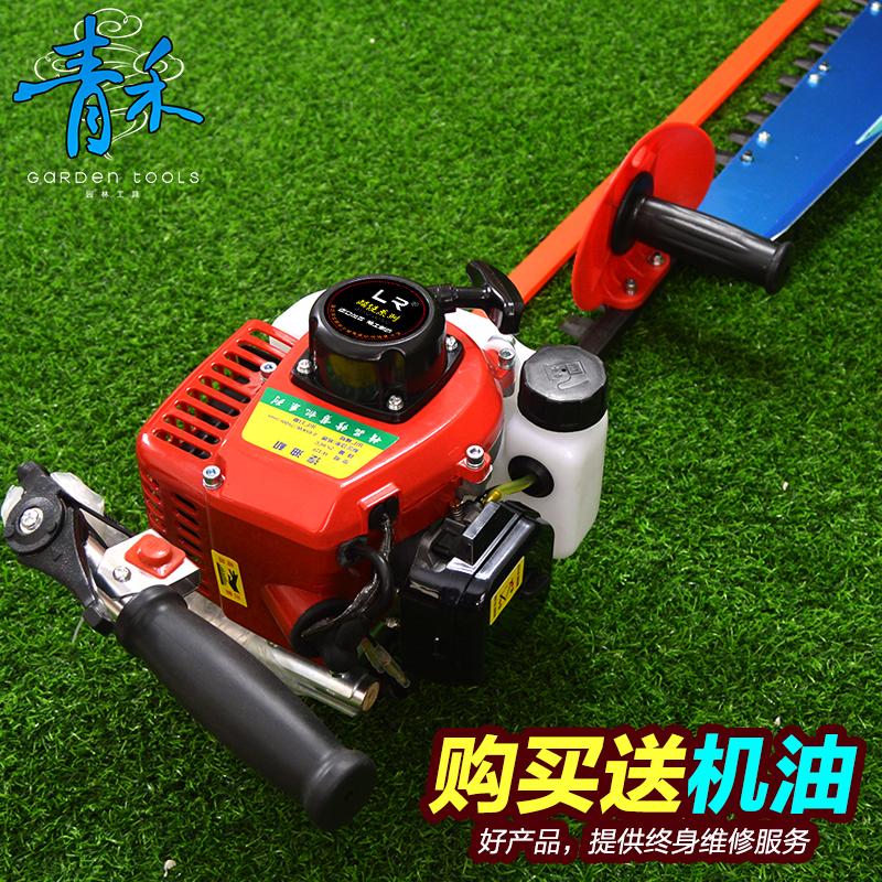 新款精品修剪机绿篱剪正品修边机汽油茶叶修剪机绿篱机剪草特价