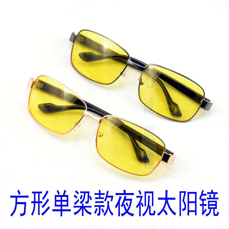 Очки ночного видения водить машину специальный водитель зеркало ночное видение солнце очки оптовая торговля ночь между серебристые мужской и женщины привод зеркало
