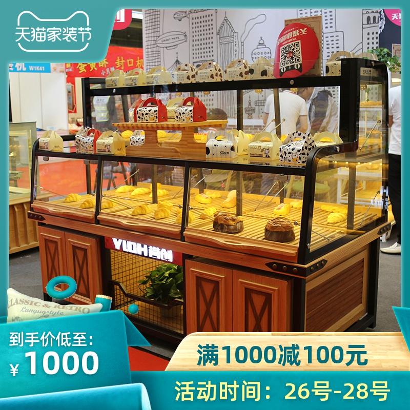 面包展示柜面包柜中岛柜糕点展柜展示架蛋糕店全套设备商用抽屉式