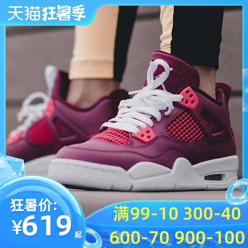 断码清仓耐克女鞋AIR JORDAN 4 GS AJ4情人节篮球鞋487724-661