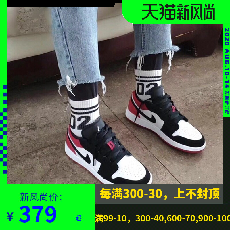 NIKE女鞋Air Jordan 1 Low AJ1低帮黑红脚趾运动篮球鞋553560-116
