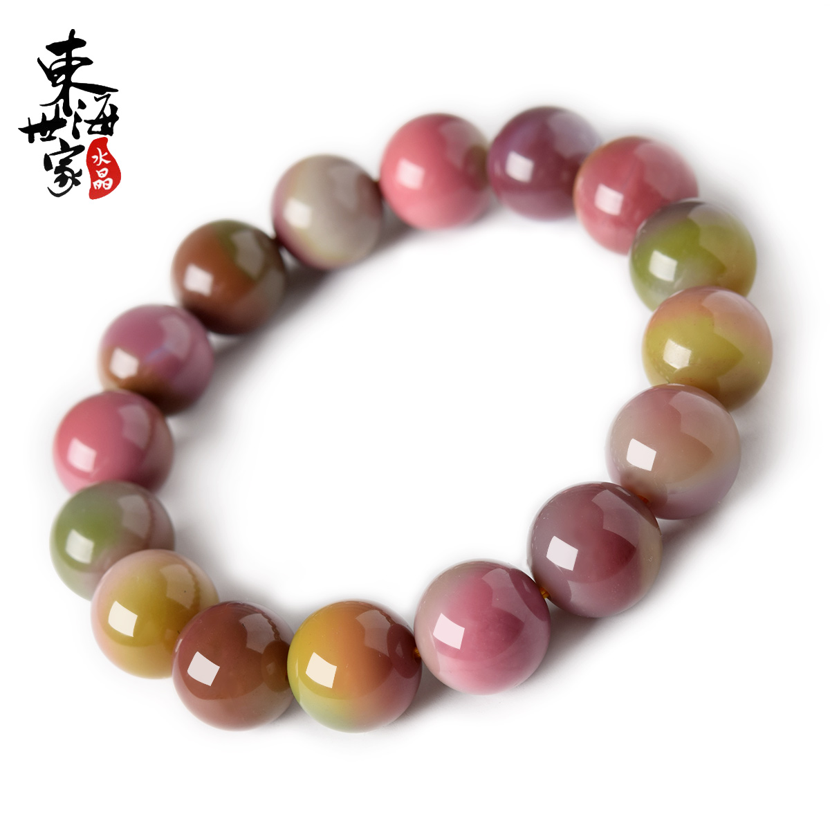 Donghai Shijia Yanyuan agate bracelet for women and men