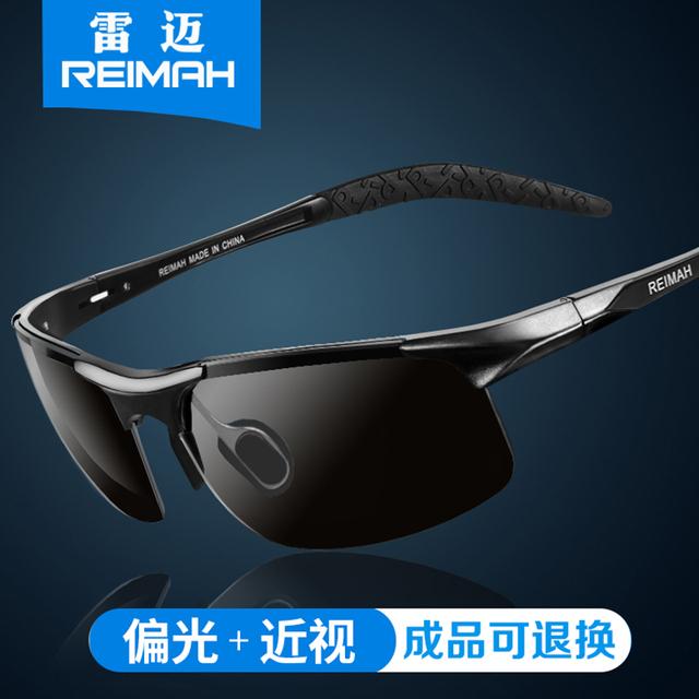 成品有带度数近视墨镜男士太阳镜潮人偏光定制配司机开车驾驶眼镜