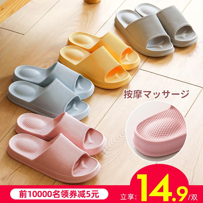 买一送一拖鞋女夏浴室防滑按摩居家用情侣室内外穿凉拖鞋男软厚底