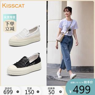 接吻猫2020夏季新款轻便简约休闲时尚懒人一脚蹬小白鞋厚底渔夫鞋
