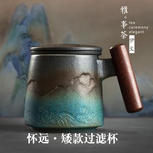 过滤茶杯个人专用带盖泡茶马克杯