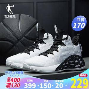 乔丹男鞋高帮篮球鞋2020夏季新款缓震防滑球鞋网面透气运动鞋男