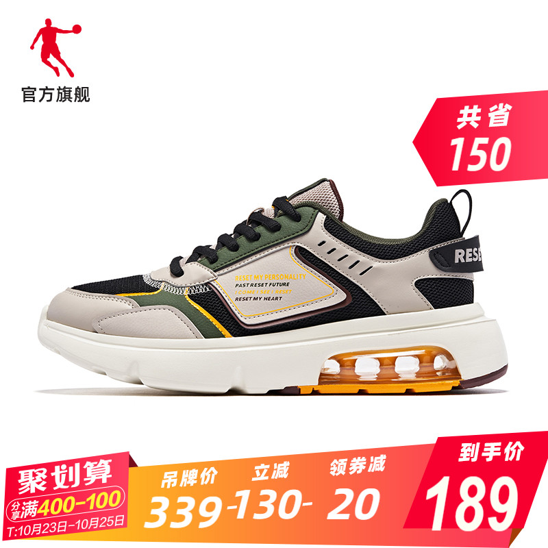 Jordan men's shoes sports shoes 2020 autumn new trend cushion shoes shock absorption running men's casual shoes old shoes