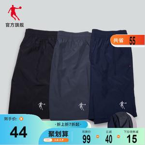 乔丹运动2021夏季透气休闲梭织短裤