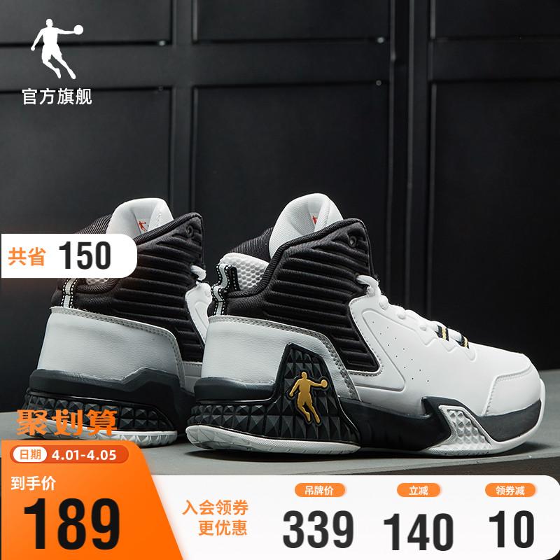 乔丹篮球鞋高帮2021春夏新款男鞋