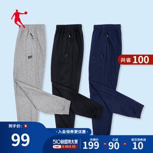 乔丹运动裤男2021夏季新款针织裤男士宽松休闲束脚卫裤运动长裤男
