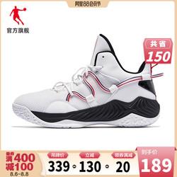 乔丹篮球鞋男低帮运动鞋2020秋季新款减震防滑球鞋实战战靴男鞋