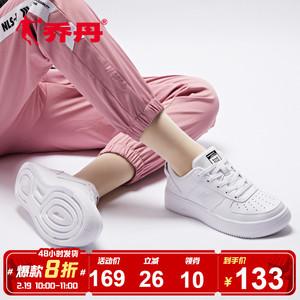 乔丹2020春季新款休闲鞋白色女鞋