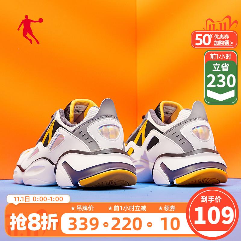 乔丹男鞋运动鞋男2020秋冬新款镭射休闲鞋ins潮流鞋子复古老爹鞋