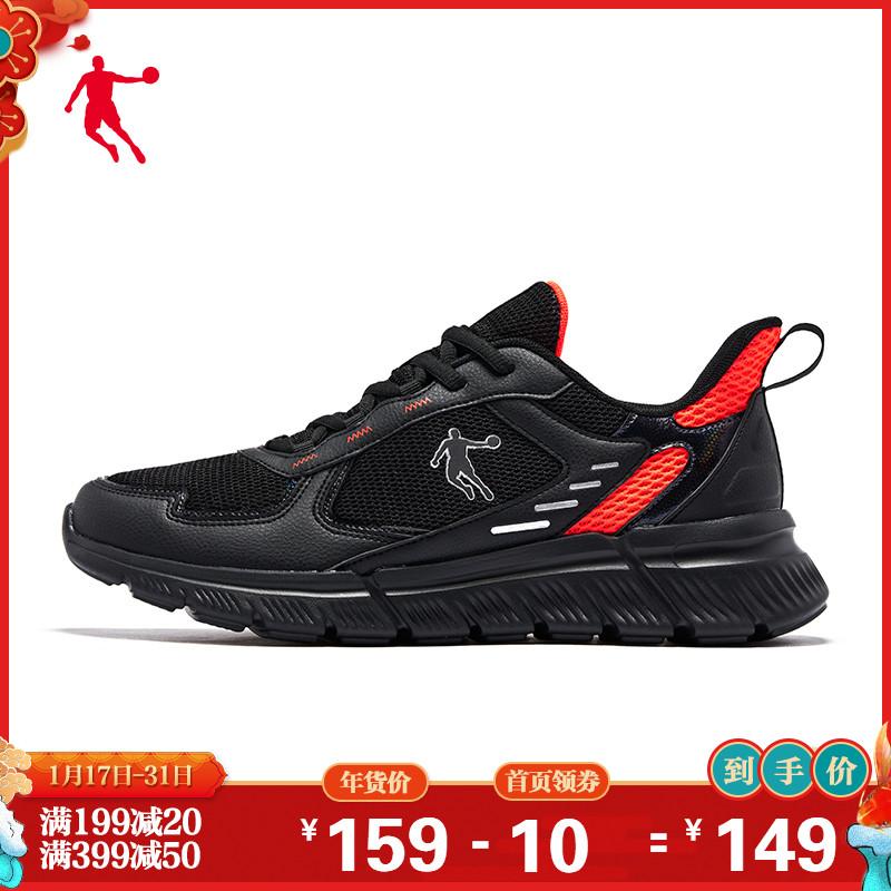 乔丹运动鞋男鞋2020冬季新款户外跑步鞋男士跑鞋休闲复古减震鞋子 thumbnail