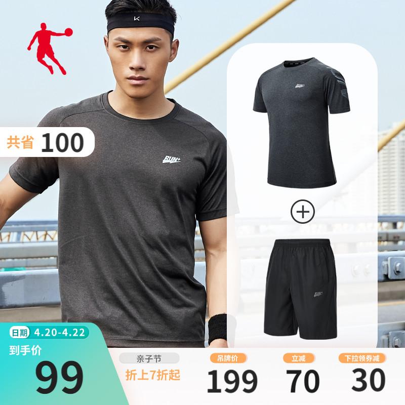 乔丹男装运动套装男2021夏季新款吸湿排汗跑步套装男运动服健身服