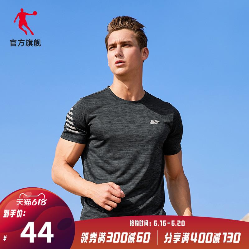 乔丹男装短袖t恤男2021夏季圆领男士运动衫速干透气跑步健身上衣