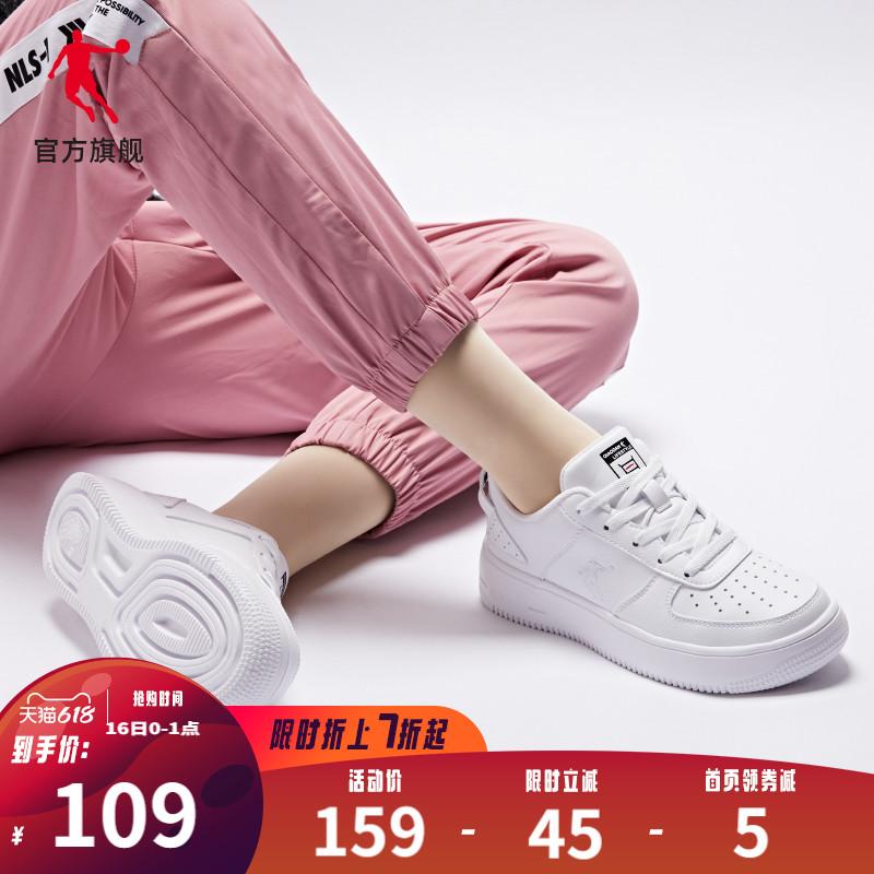 乔丹女鞋运动鞋2021夏季新款休闲鞋空军一号鞋子透气板鞋小白鞋男