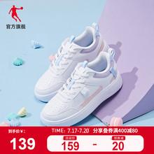 乔丹2021夏季新款小白鞋情侣男女鞋
