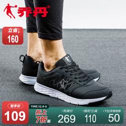 乔丹男鞋运动鞋男2020秋季新款男士休闲鞋子跑鞋轻便减震跑步鞋男