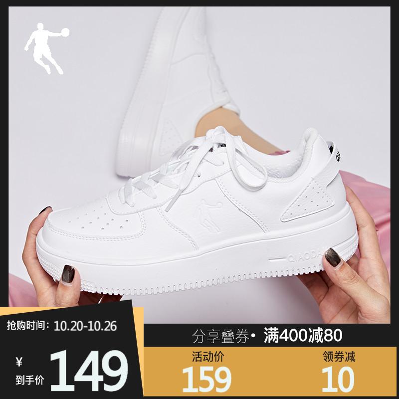 乔丹板鞋女2021秋冬新款低帮厚底潮流鞋子透气休闲鞋运动鞋小白鞋