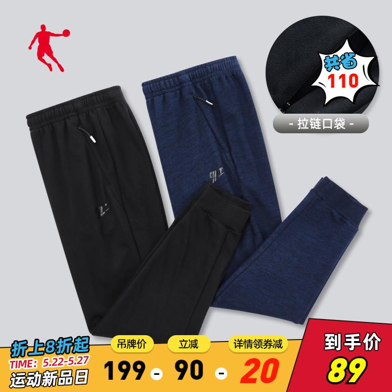 乔丹运动裤男2020夏季新款男士宽松针织裤运动长裤收口卫裤裤子男图片