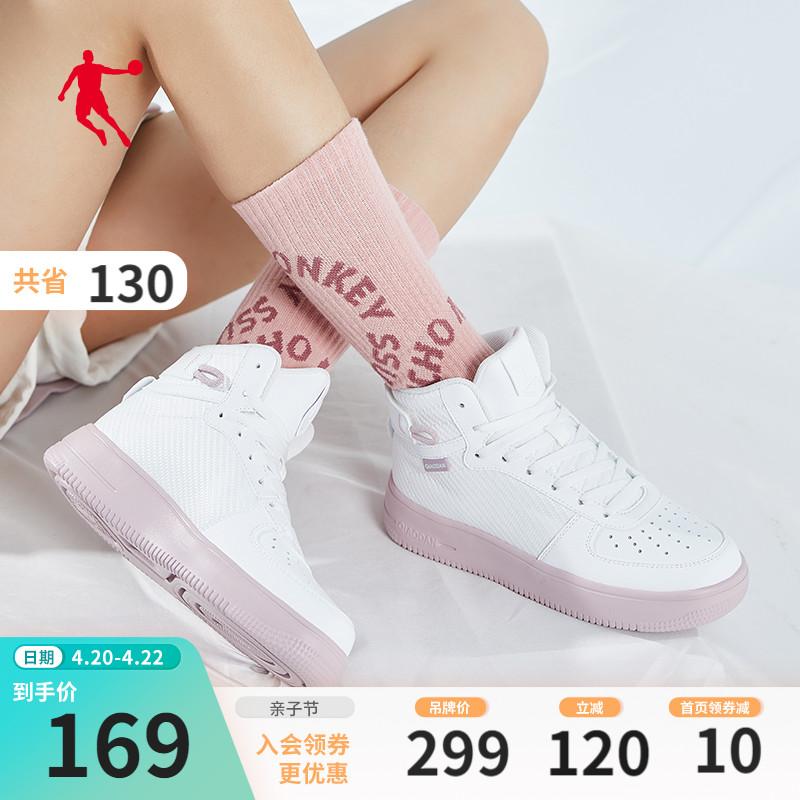 Женские ботинки на платформе / Высокие кроссовки Артикул 608782430131