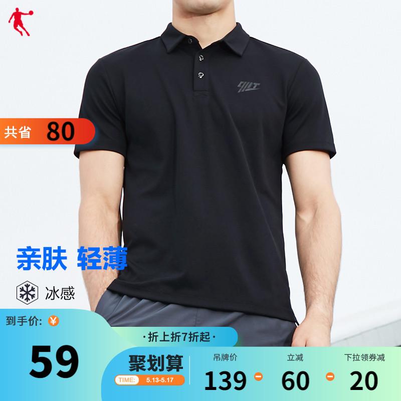 乔丹男装短袖t恤男2021夏季新款...