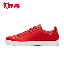 乔丹男鞋2019春季新款情侣鞋革面平底贝壳头女鞋运动鞋男红板鞋男