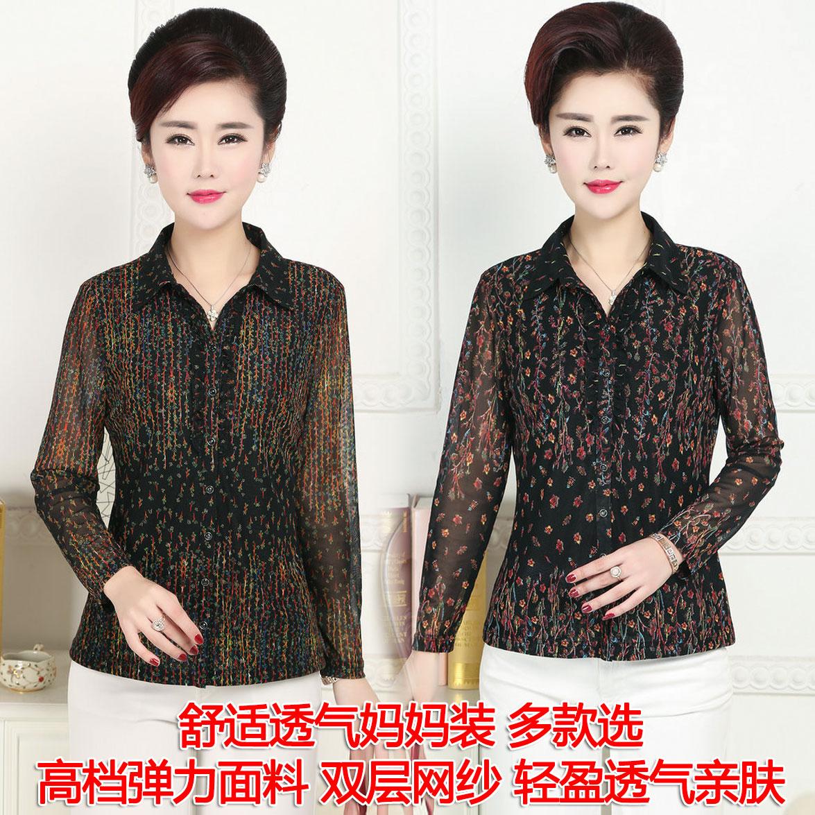 品牌台湾纱中老年女装春夏装上衣妈妈长袖网纱衬衫弹力翻领花小衫