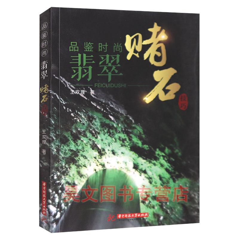 Книги о коллекционировании Артикул 576176184712