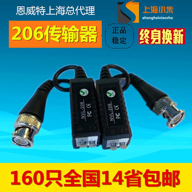 无源双绞线视频传输器 NVL-206L纯铜BNC接触芯 监控传输器/单只