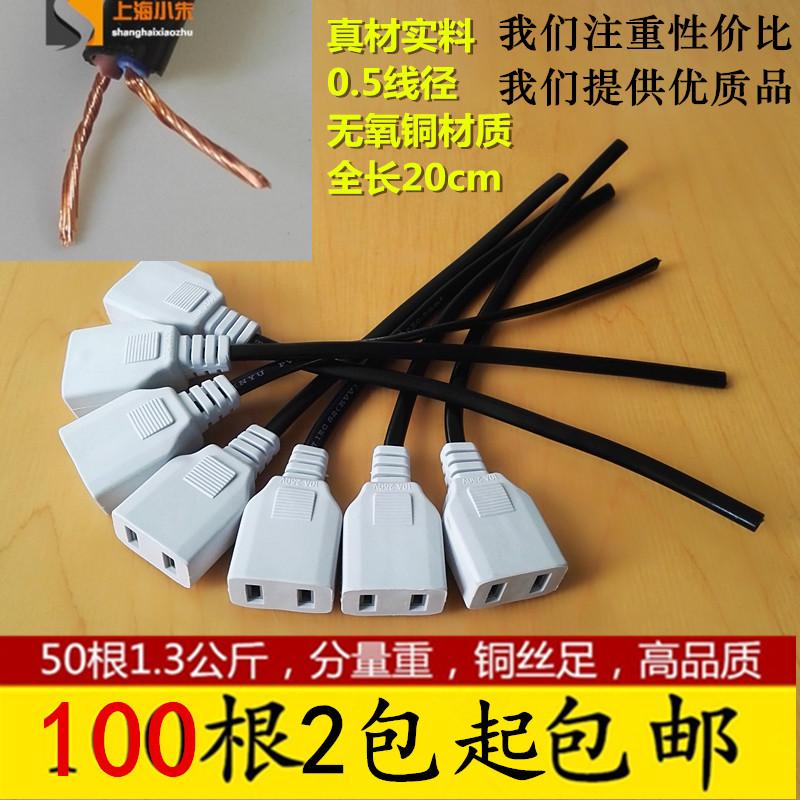 С полосками 2 отверстие мать штекер монитор водонепроницаемый коробка 10A разъем электропитания ноги женщина 220V мужчина водонепроницаемый один