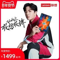 网课平板Lenovo联想小新PadPro11.5英寸影音娱乐办公学习平板电脑莱茵护眼2.5k屏6GB128GB深空灰
