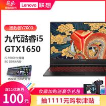 笔记本电脑Z7Z7MZ6K670DK660DK650D游戏本G4T5神舟战争