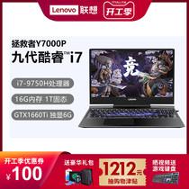 新品英寸13.5win10时尚学生商务超极本轻薄笔记本电脑256GB8GI52LaptopSurface微软期免息12