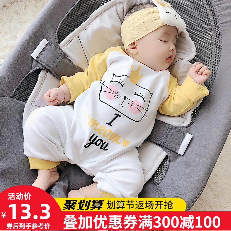 新生儿0婴儿1连体衣服2外出3抱衣4套装5男宝宝6女7春秋冬装8个月9