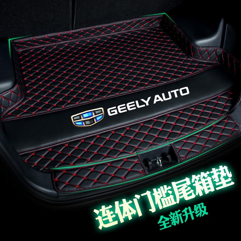 专用于吉利新帝豪GL缤瑞帝豪GS远景X6X3S1博越博瑞ge汽车后备箱垫