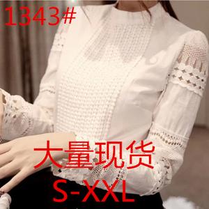 1343# 优雅长袖白色打底修身棉勾花镂空蕾丝衬衫衬衣