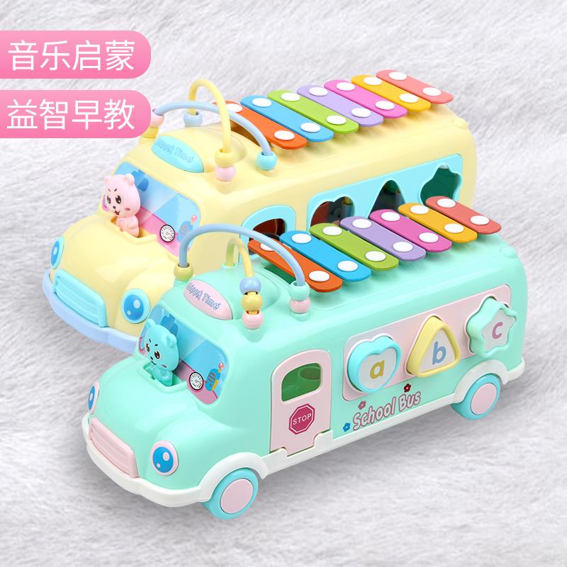 儿童婴儿八音手敲琴8个月宝宝音乐绕珠益智乐器1-2-3周岁敲打玩具