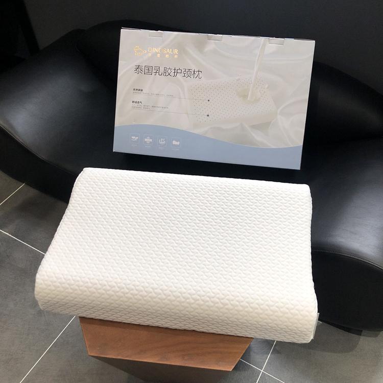 纯正泰国进口千元级天然乳胶乳胶枕
